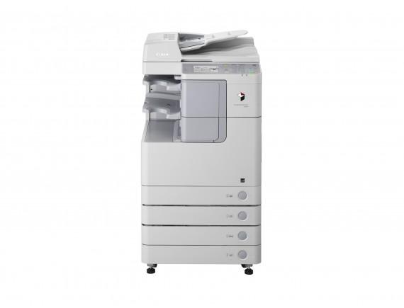 Máy photocopy Canon IR2545 (cho thuê)