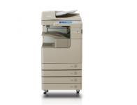 Máy photocopy Canon IRADV 4235