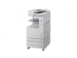 Máy photocopy Canon IR2530 (nhập khẩu)