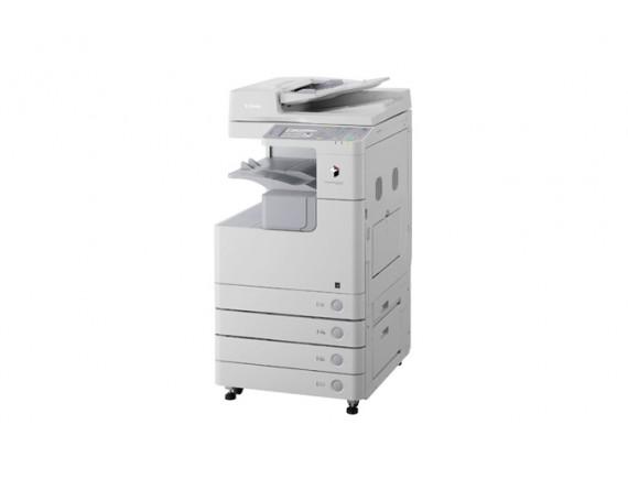 Máy photocopy Canon IR2525 (nhập khẩu)