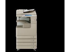 Máy photocopy Canon IRADV 4025